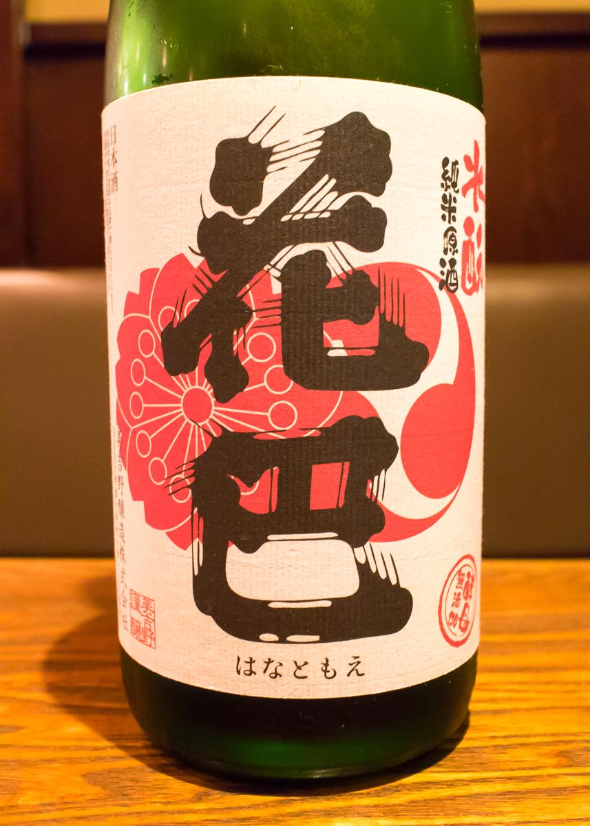 酒トレ11(2)