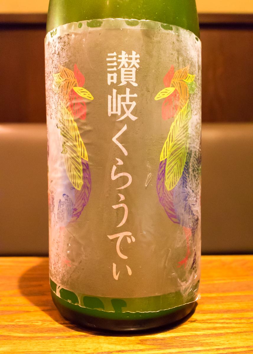 酒トレ11(3)