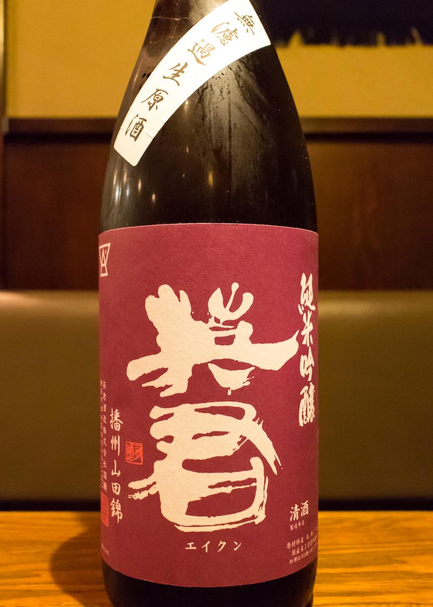 酒トレ11(4)