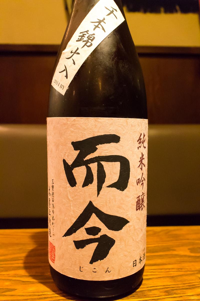 酒トレ11(5)