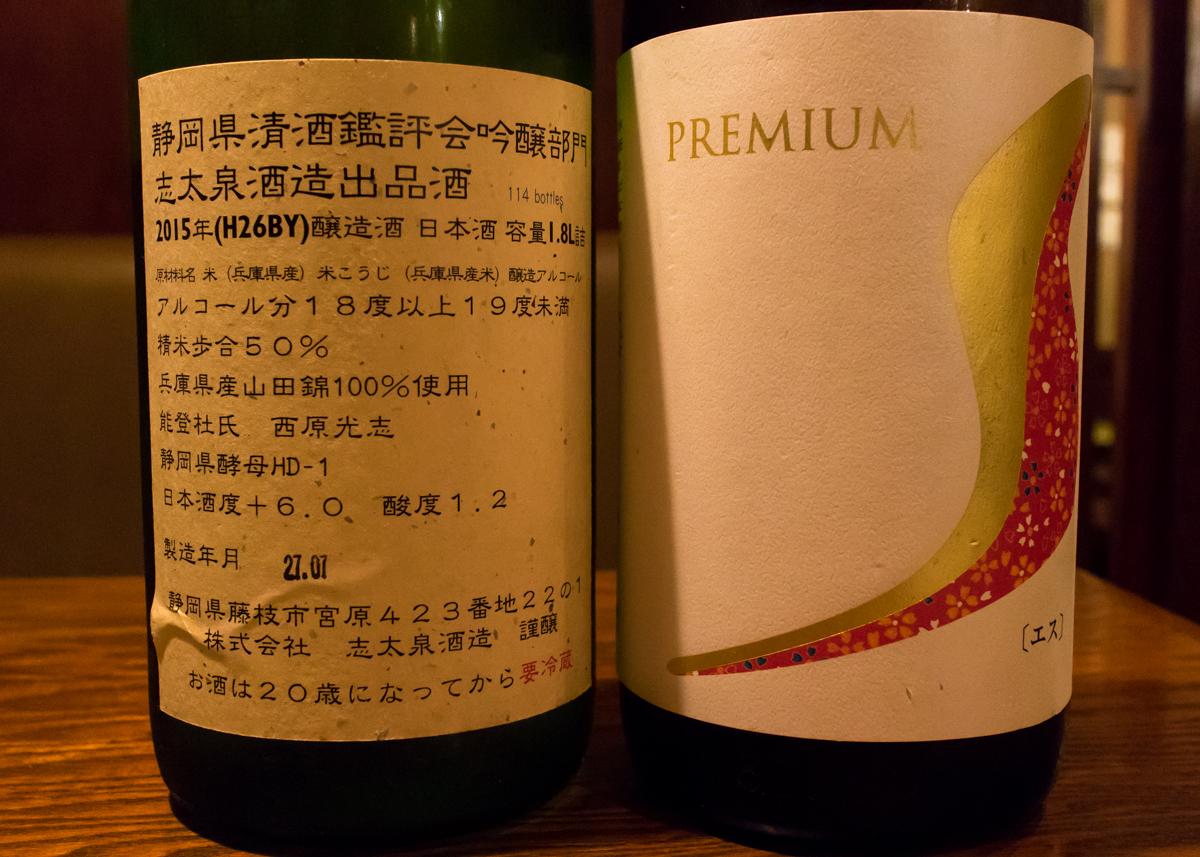酒トレ11(7)