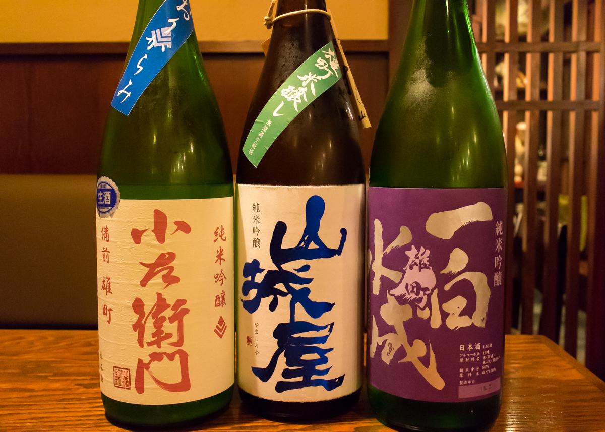 酒トレ11(8)