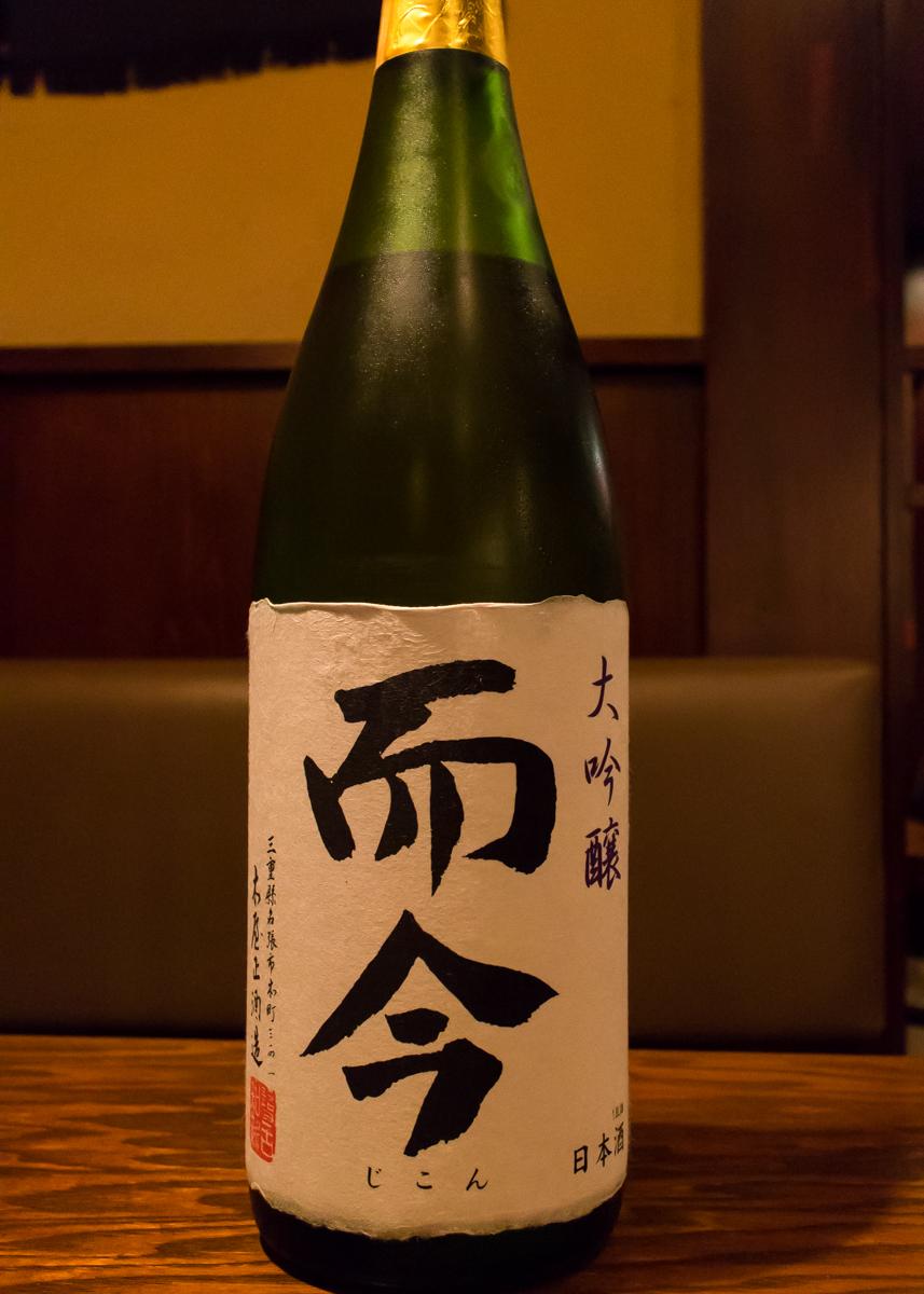 酒トレ12(1)