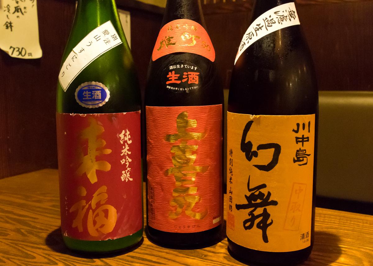 酒トレ12(2)