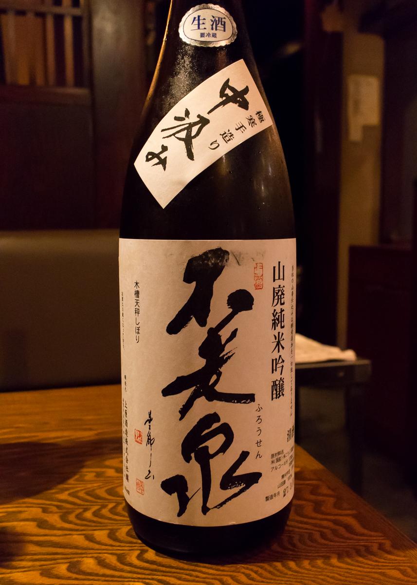 酒トレ12(3)