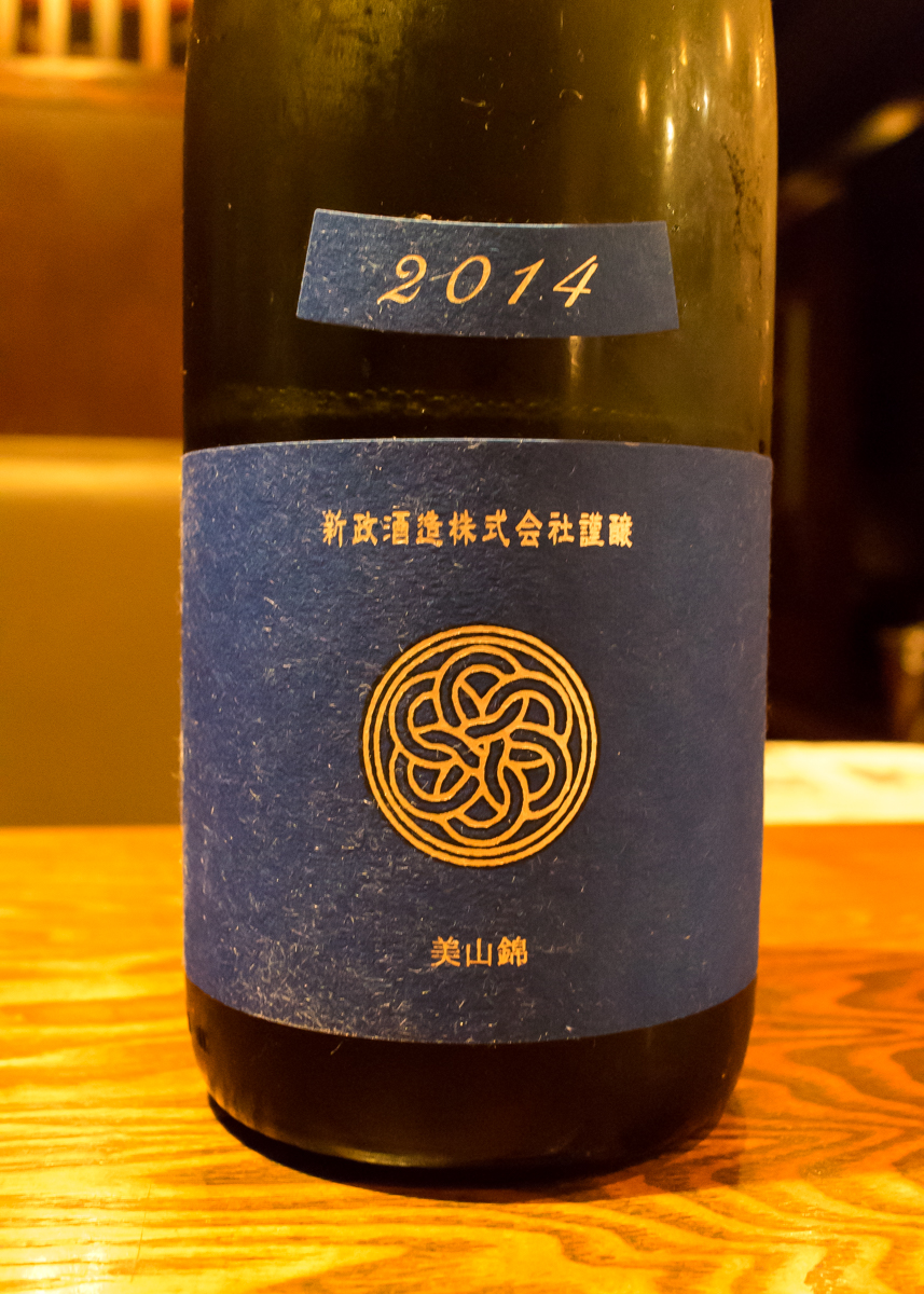酒トレ12(4)