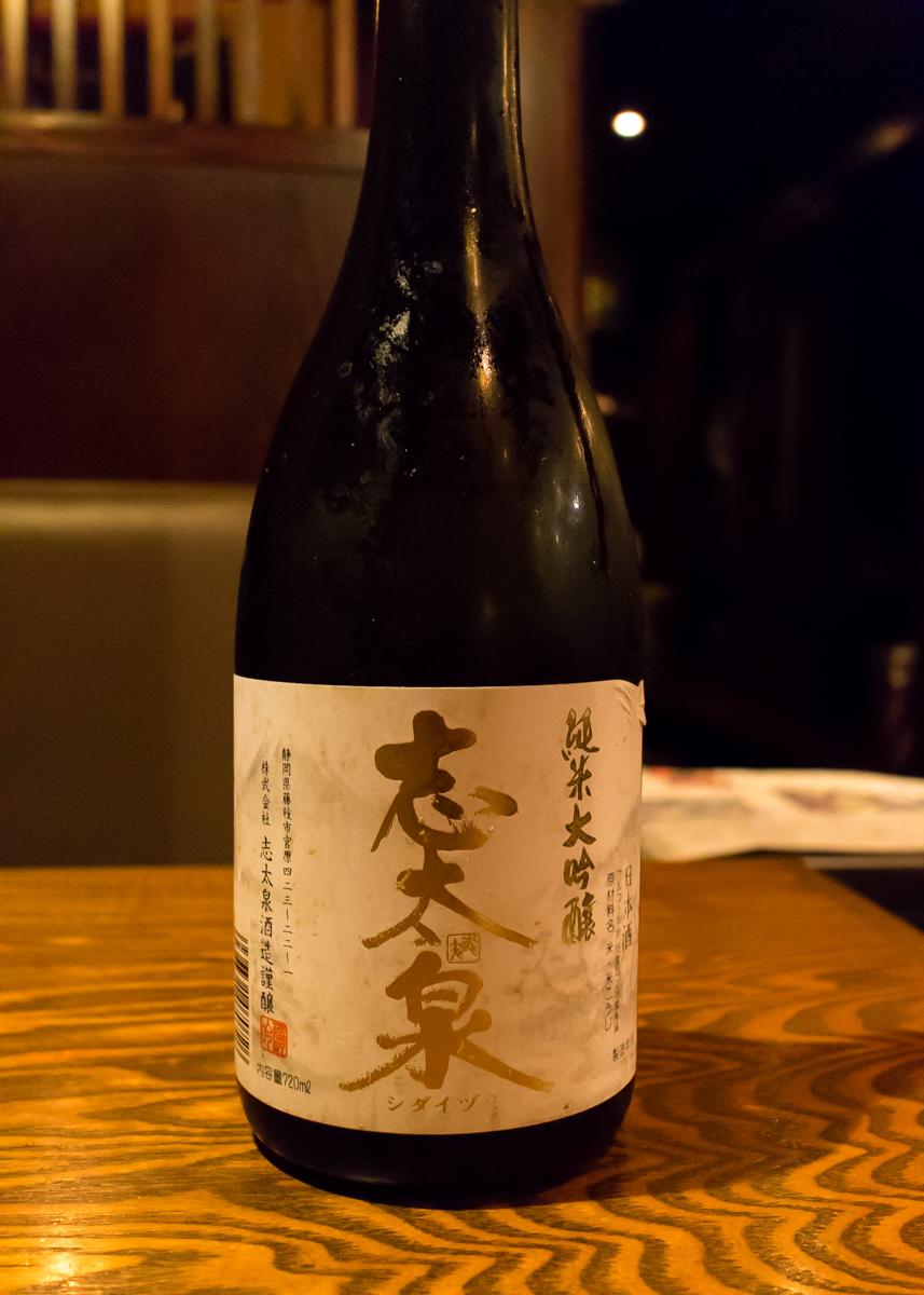 酒トレ12(6)