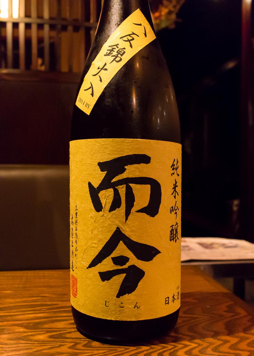酒トレ12(7)