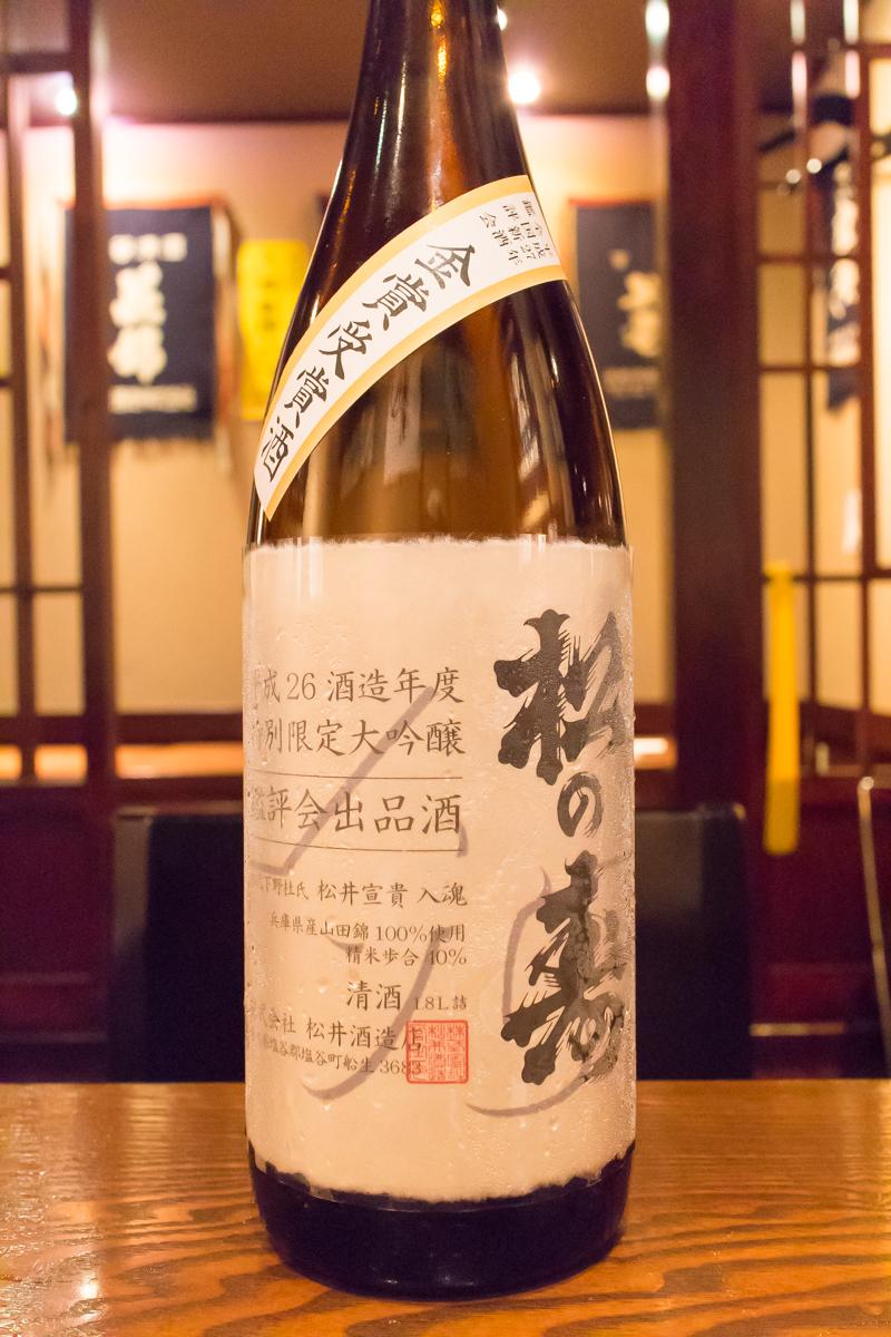 酒トレ14(2)