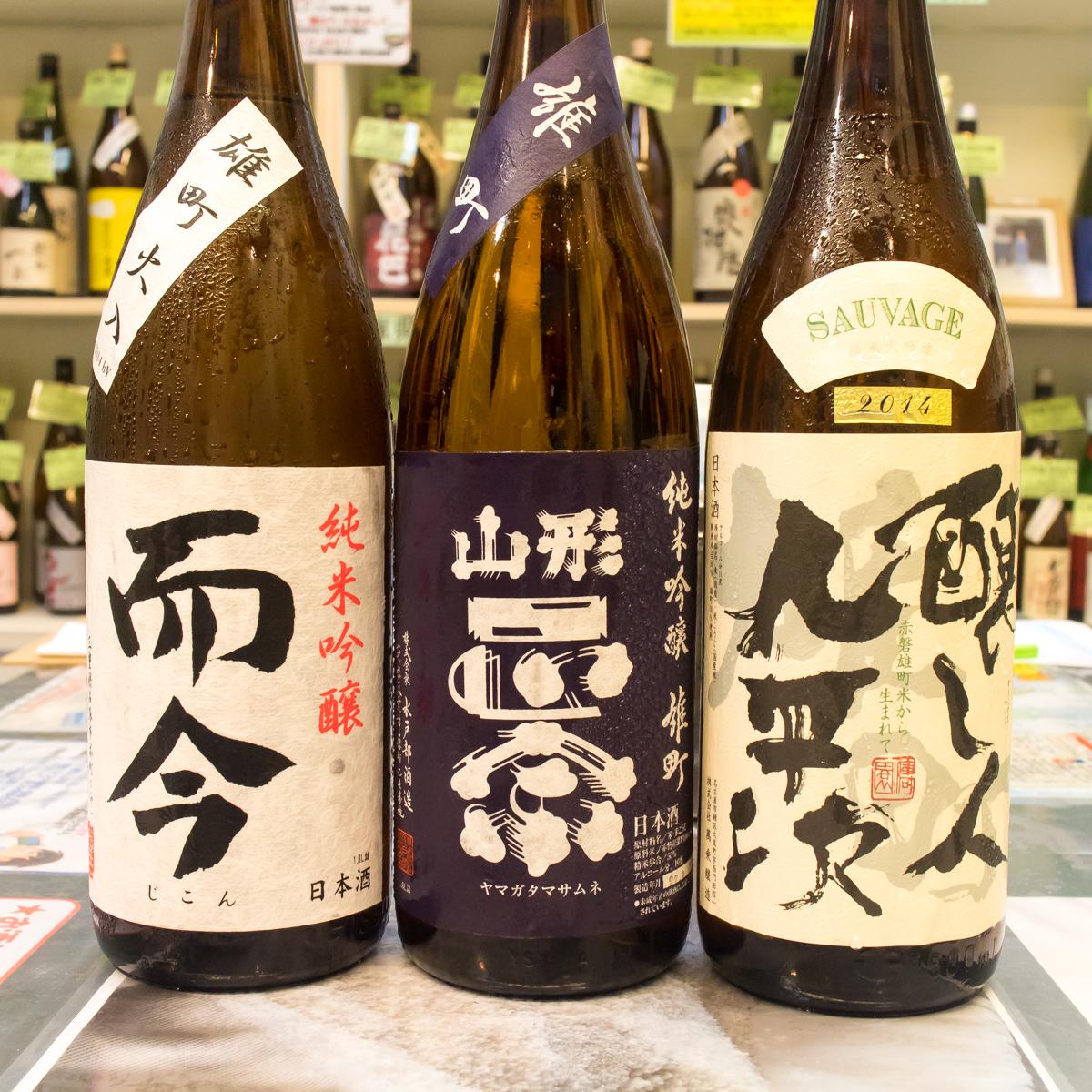 鈴木三河屋お酒のゼミナール9&10月(2)