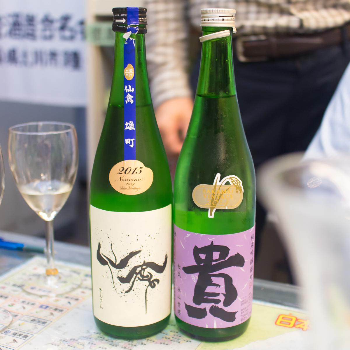 鈴木三河屋お酒のゼミナール9&10月(3)