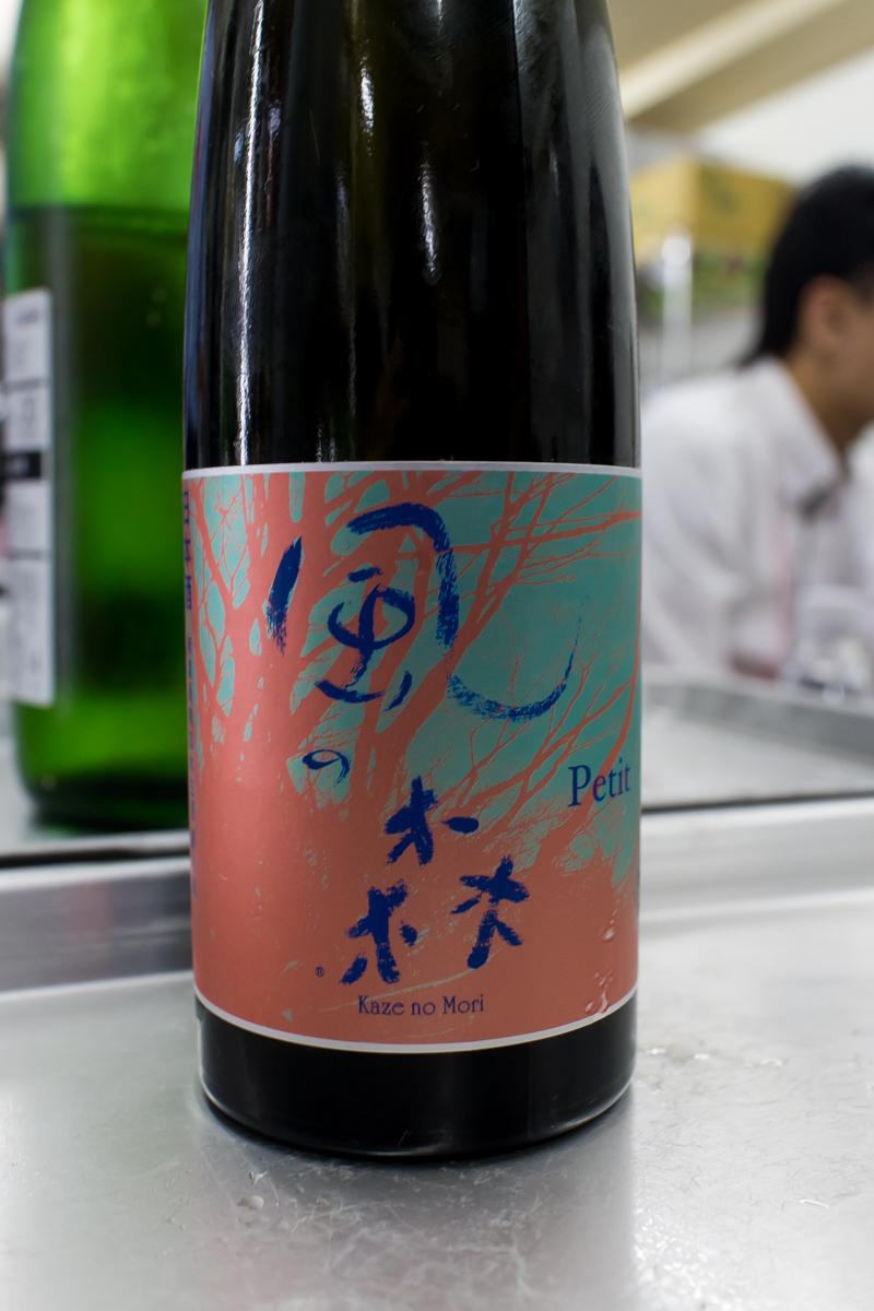 やまちゃん新政&ソガペ(12)