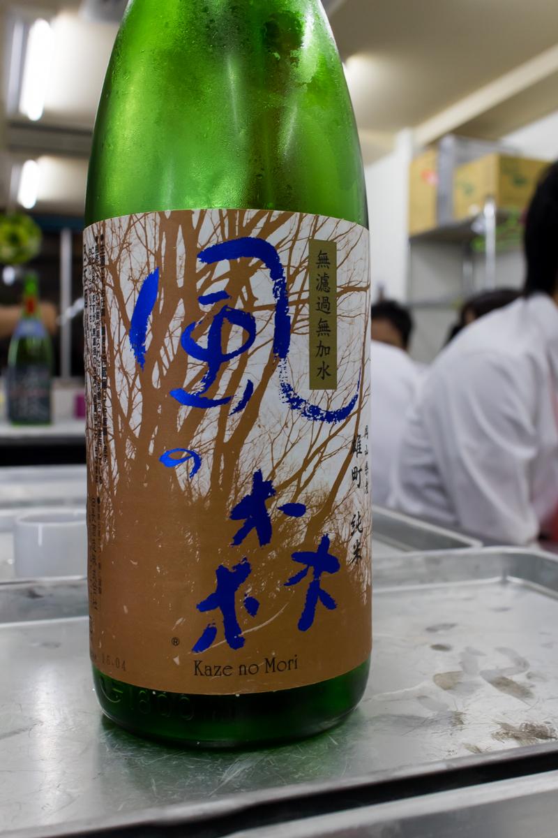 やまちゃん新政&ソガペ(13)