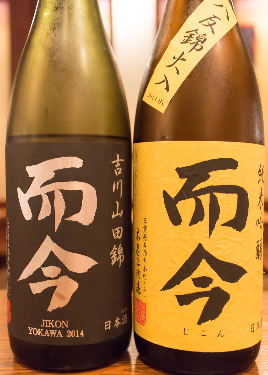 酒トレ14(4)