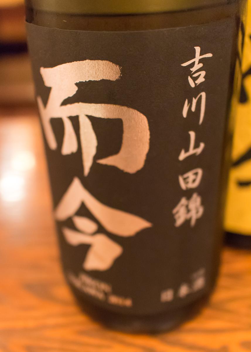 酒トレ14(1)