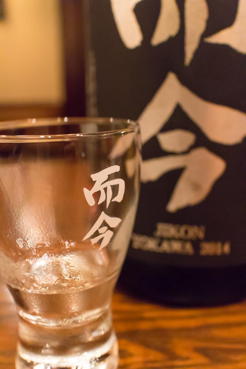 酒トレ14(5)