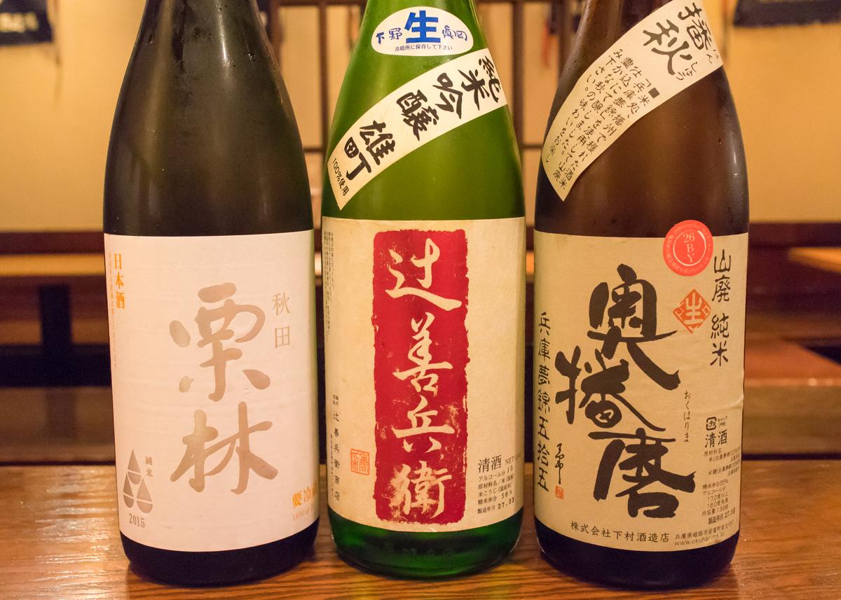 酒トレ14(6)