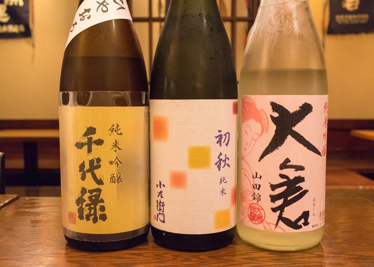 酒トレ14(7)