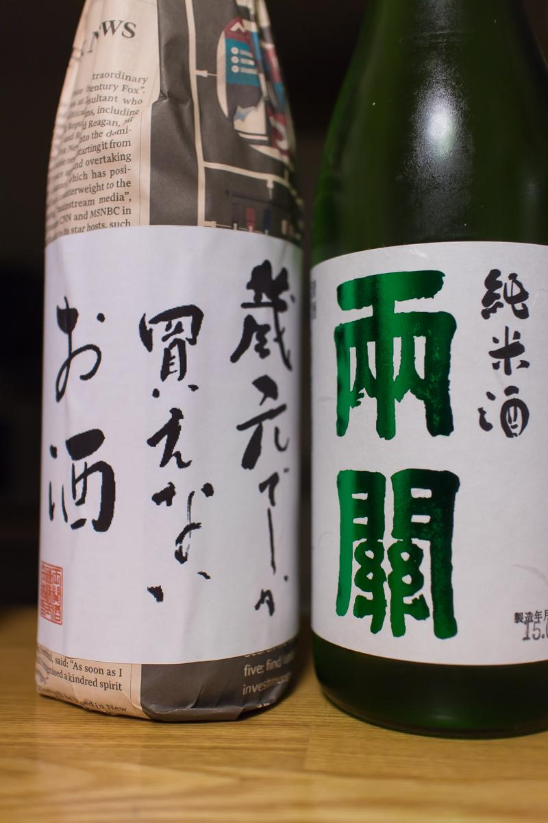 秋田土産(4)