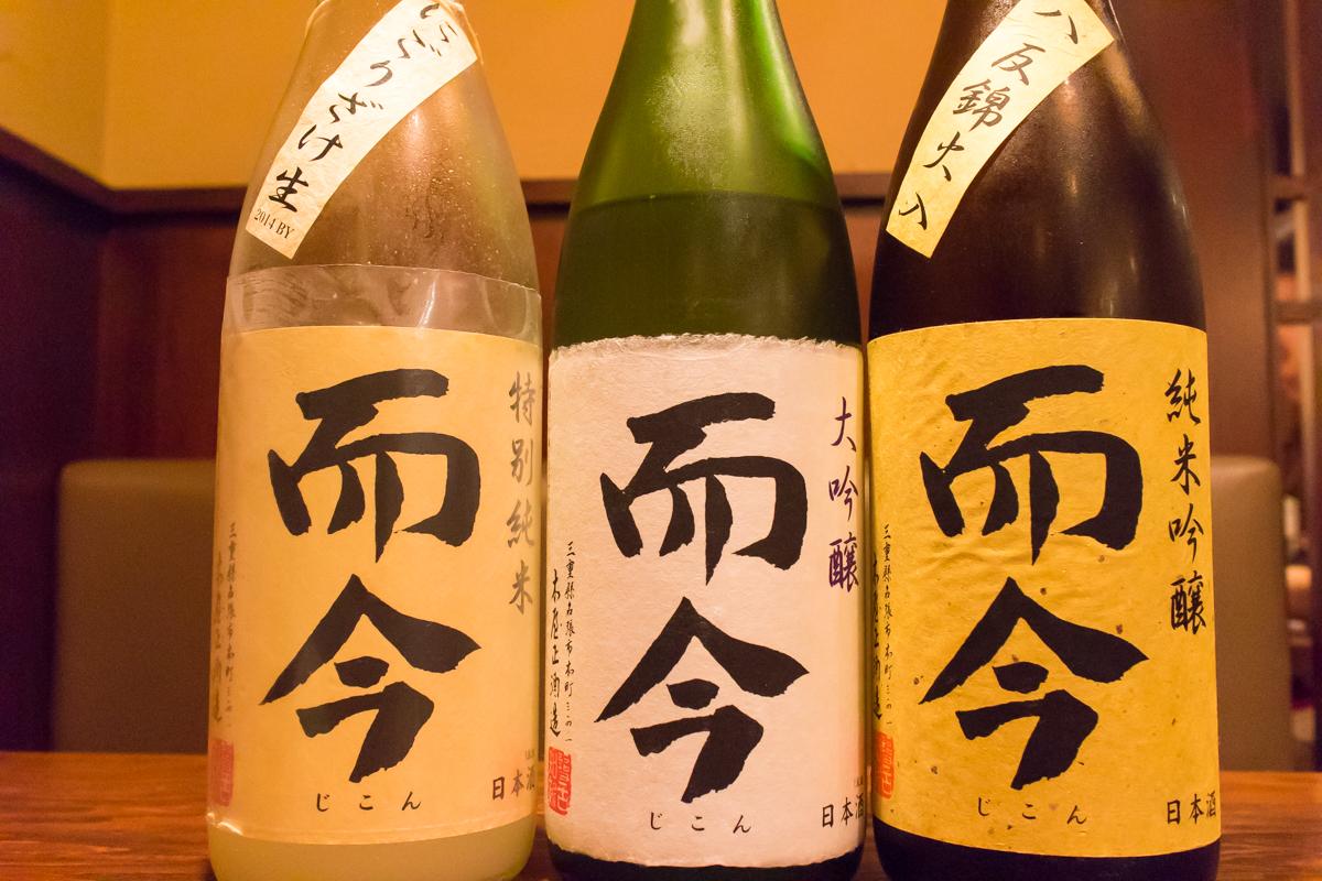 酒トレ16(2)