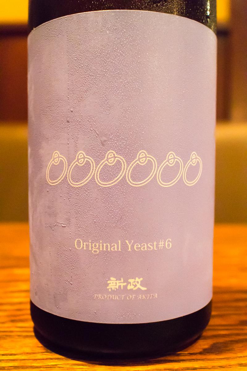 酒トレ16(5)