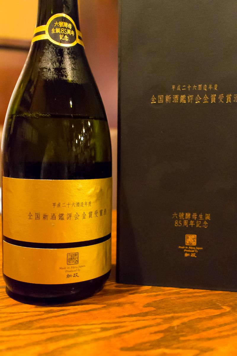 日本酒の日は稲毛屋で(1)