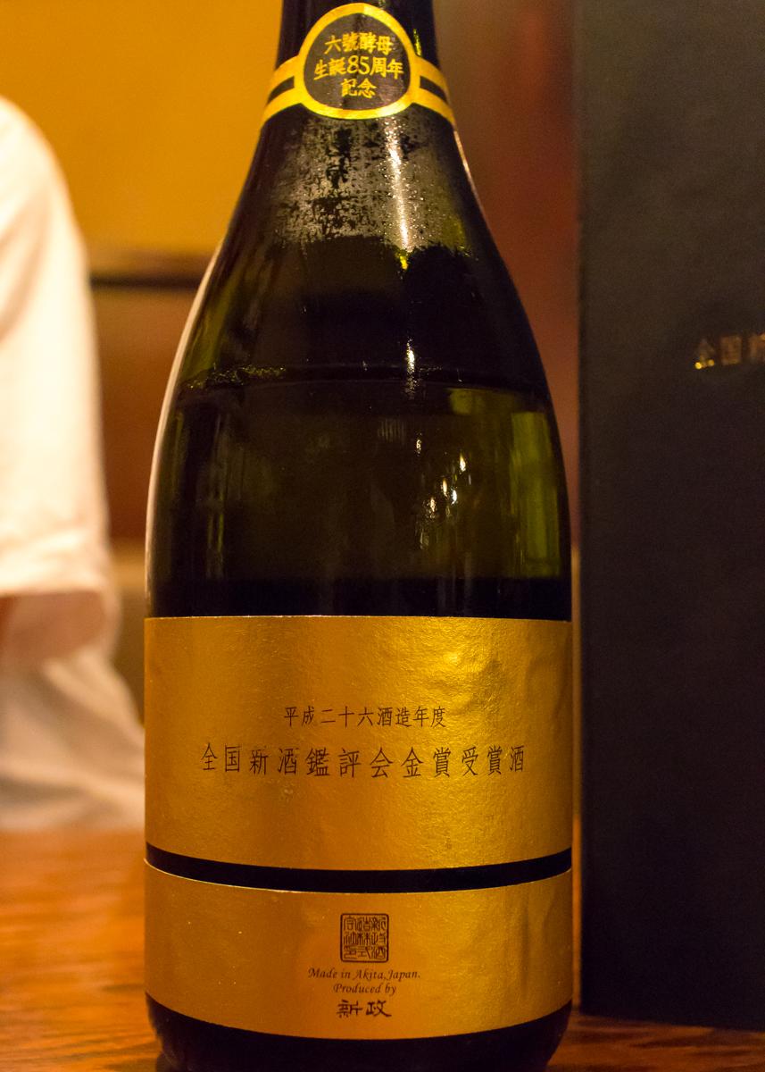 日本酒の日は稲毛屋で(3)