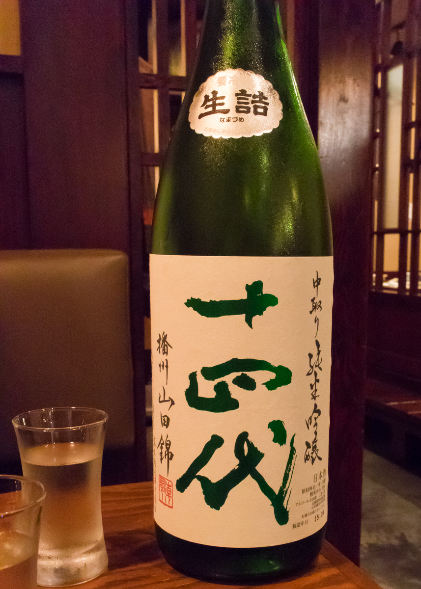 日本酒の日は稲毛屋で(7)
