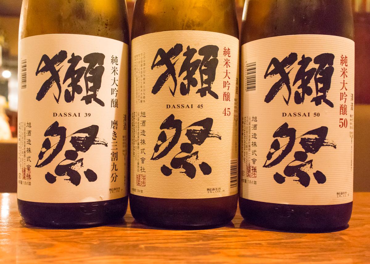 酒トレ17(3)