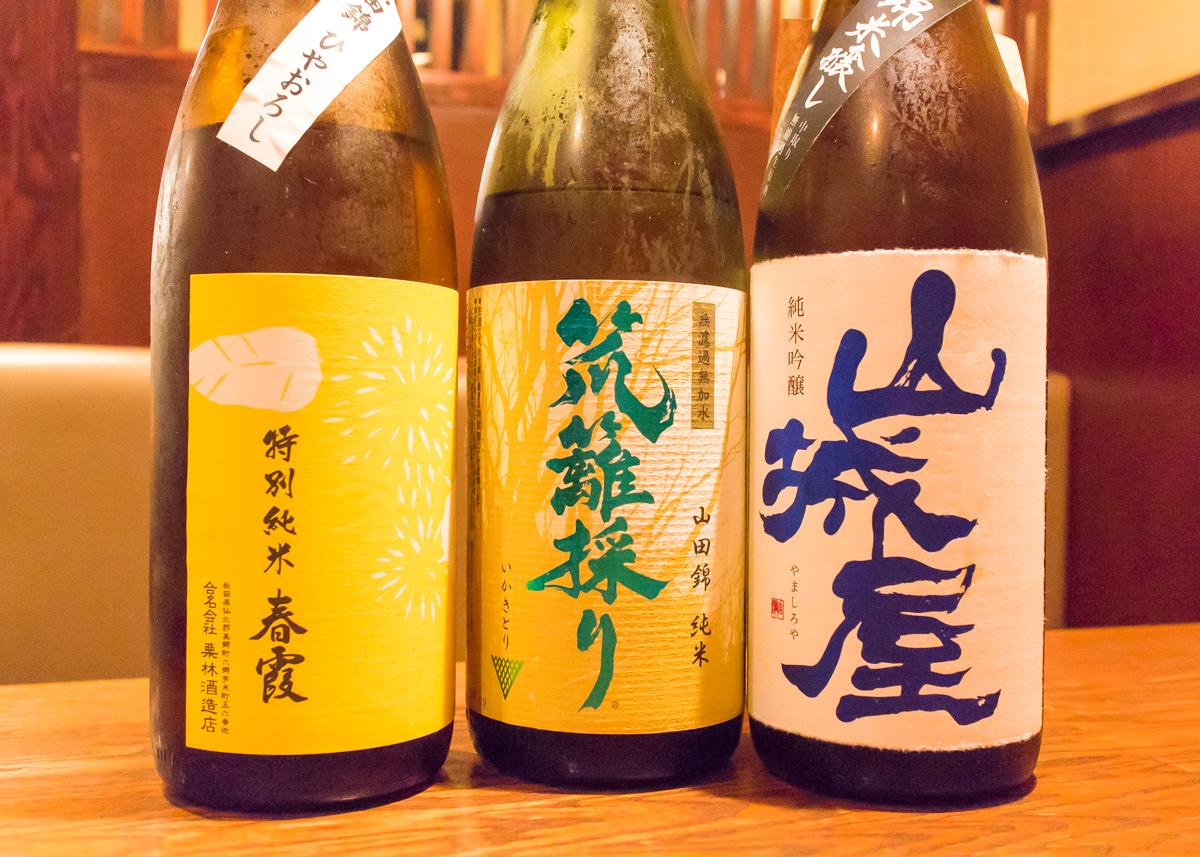 酒トレ17(4)