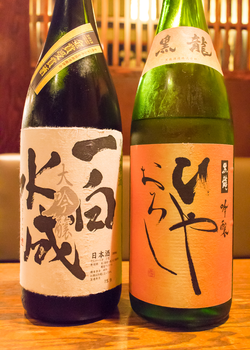 酒トレ17(5)