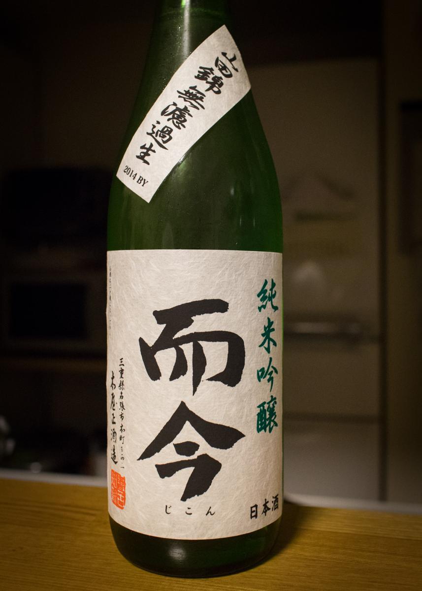 日本酒の日は稲毛屋で(8)