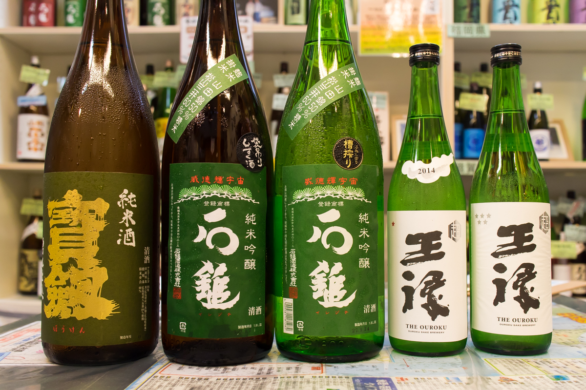 鈴木三河屋お酒のゼミナール9&10月(4)