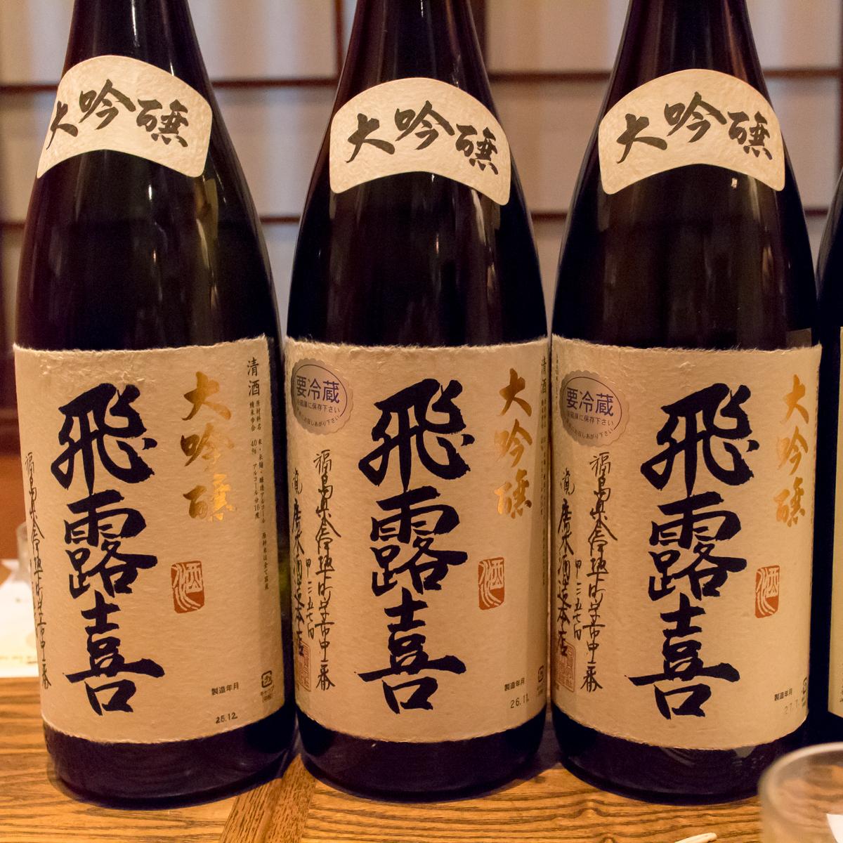 酒トレ19(2)