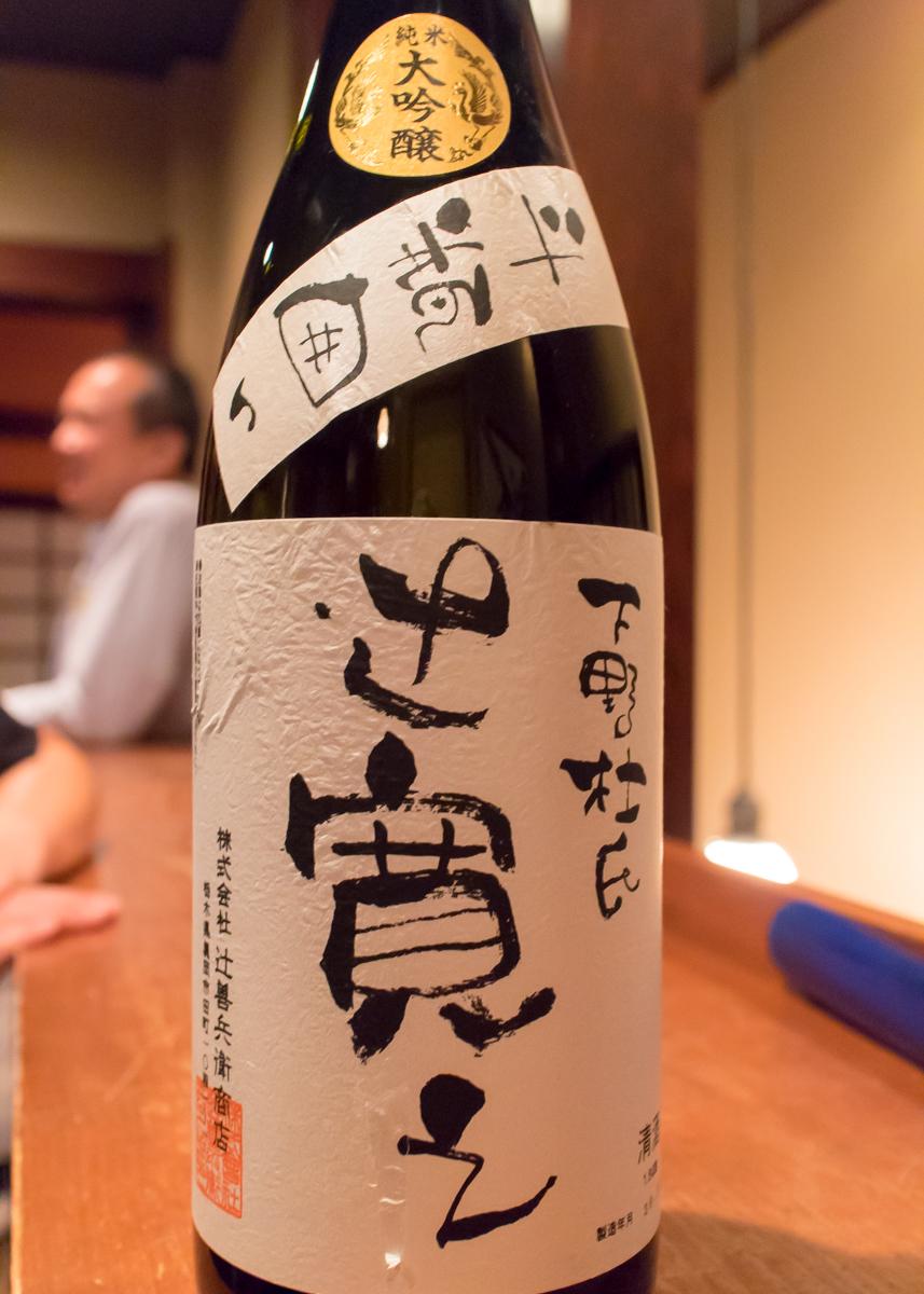 酒トレ19(4)