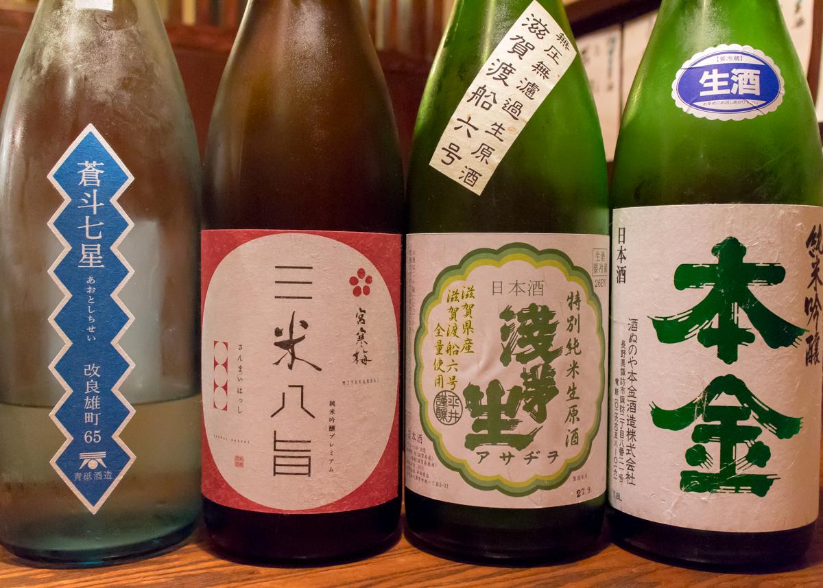 酒トレ19(1)