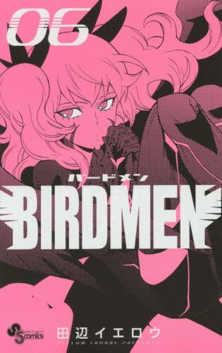 birdmen6.jpg