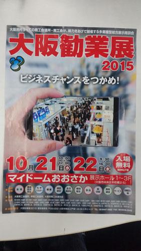 20151022_171816s.jpg