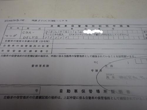 IMGP1855S.jpg