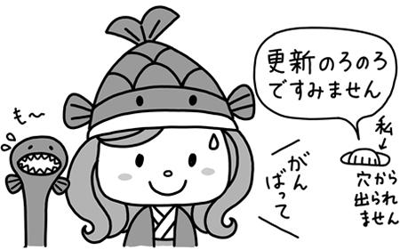 151007_blog.jpg