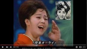 東京のバスガール 唄 コロムビア ローズ