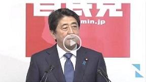 安倍首相、総裁再選で会見