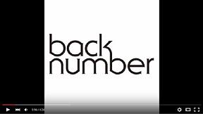 back number 手紙