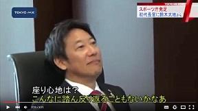 スポーツ庁発足 初代長官に鈴木大地さん