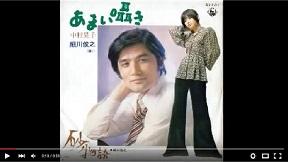 Akiko Nakamura Toshiyuki Hosokawa