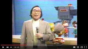 追悼 熊倉一雄さん ひょっこりひょうたん島