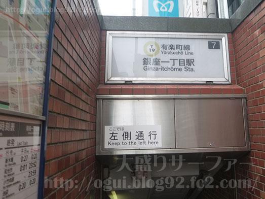 エッグスンシングス銀座店キラリトギンザ025