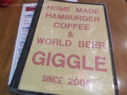 ギグルGIGGLE祖師谷大蔵のハンバーガー011