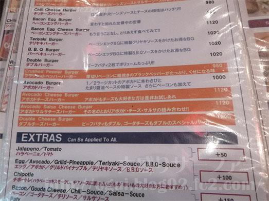 ギグルGIGGLE祖師谷大蔵のハンバーガー013