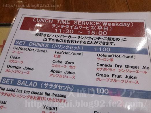 ギグルGIGGLE祖師谷大蔵のハンバーガー015